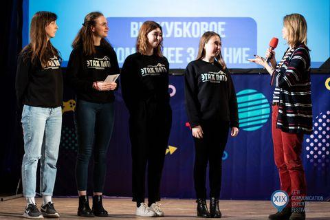 ПР-Фестиваль в Санкт-Петербурге 2019 (6)