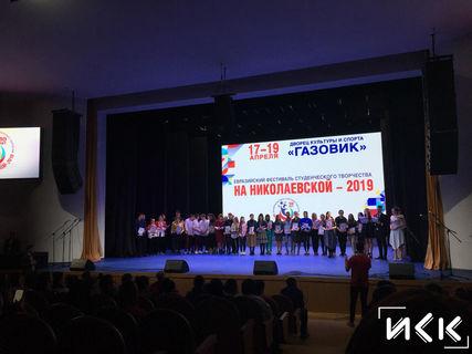 Фестиваль На Николаевской 2019 (6)