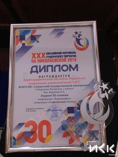 Фестиваль На Николаевской 2019 (7)