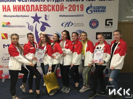 Фестиваль На Николаевской 2019 (8)