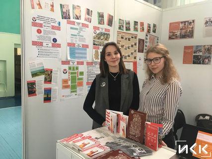 Чемпионат Молодежный туристский проект 2019 (3)