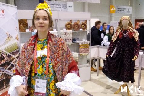 Worldskills Москва 2019 (2)