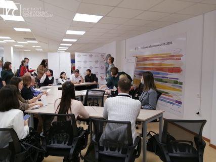 Пленарное заседание ОРМ ГМП 2021 (5)