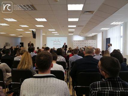 Пленарное заседание ОРМ ГМП 2021 (4)