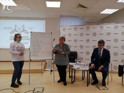 Пленарное заседание ОРМ ГМП 2021 (7)