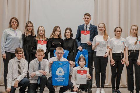 Конкурс РДШ 2021 (5)